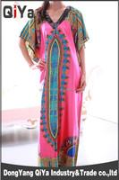 Arabic Tube Kimono/Satin Robe Dubai/Pakistani Women Night Dresses