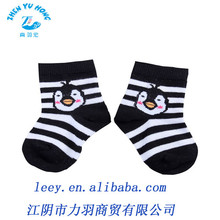 Anti Slip Super Crew Sock Toddlers With Stripes, Plain Socks In Cooton/Nylon
