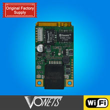 2014 hot sale VM300 best partner of ip devices spi wifi module