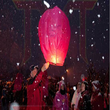 Sky Lanterns Chinese Paper Sky Candle Fire Balloons for Wedding Party