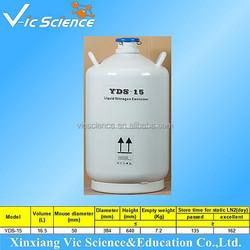 Aluminum Alloy Biological Liquid Nitrogen Gas Container
