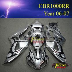 Hot sell Racing Motorcycle Body Kits for Honda CBR1000RR 2006 2007 06 07