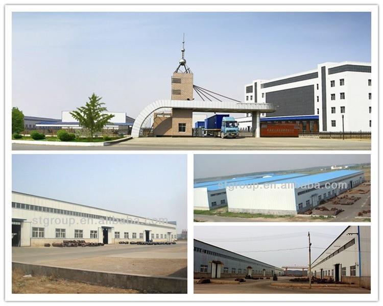 ST factory.jpg
