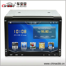 """6.95"""" double din touch screen car universal dvd player gps navigstion software car gps"""