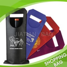 Wholesale Logo Printed Non Woven Liqour Gift Bag