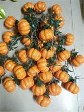 Wholesale DNGC5FPS050036 Artificial Fruits and Vegetables Decoration Pumpkin