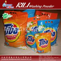 High Quality OEM detergent washing powder
