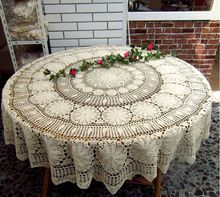 wedding vinyl crochet tablecloth