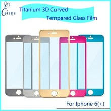 3D curved for iphone 6 Titanium tempered glass film screen protector