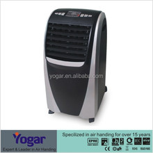Room air cooler and heater AC53