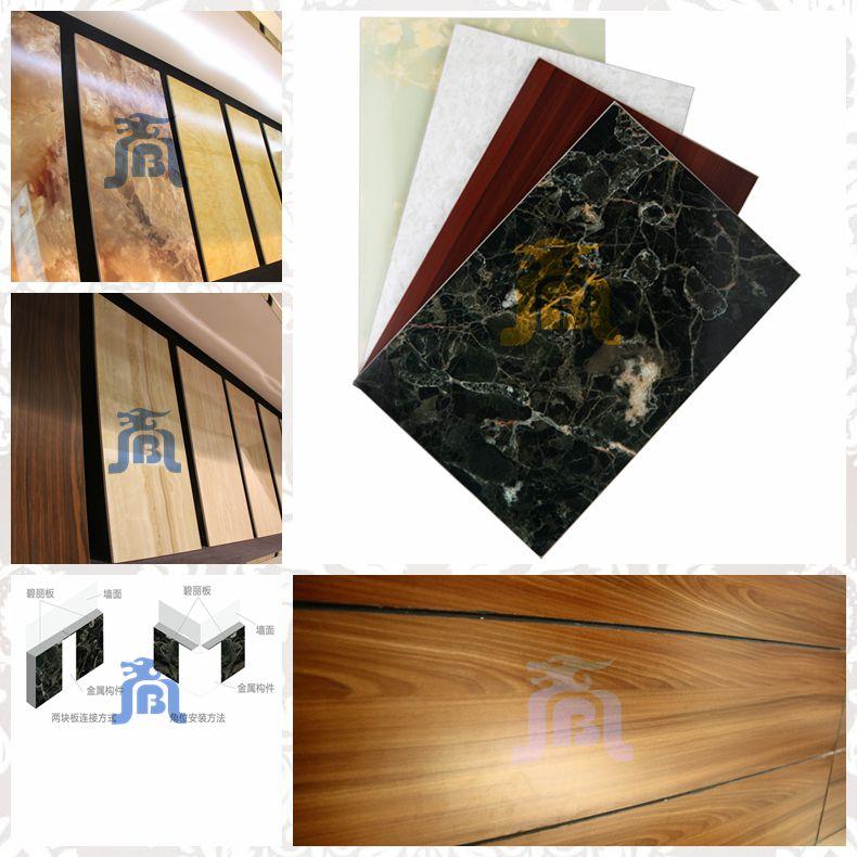 Interior marbel fibre cement wall insulation board buy wall insulation board fibre cement - Interior insulating materials ...