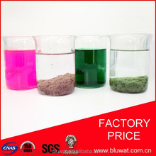 waste water color reducing agent