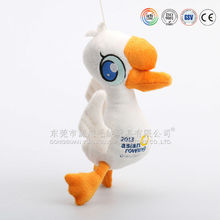 Electonic toy singing plush soft bird