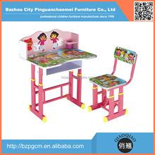 Wholesale china trade children study desk