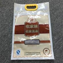 rice bag for wholesale/rice bag size/rice bag manufacturer