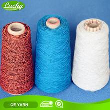 Good sale service grade A rayon yarn for knitting