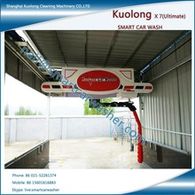 Commercial Water Saving Tunnel Automatic Car Wash Machine Price Good