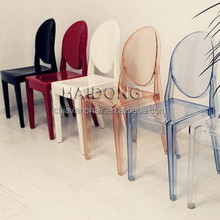 Top Quality Clear Resin Victoria Ghost Chair