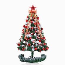 Dense Artificial Holiday Christmas Tree 7 Feet