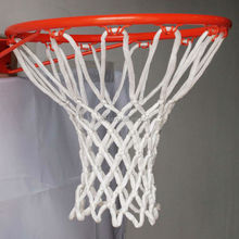 Polyester basketball net
