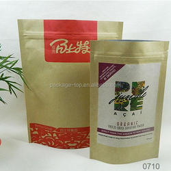 hot sale bulk decorative oem production customized paper bag