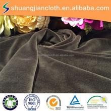 short pile fabric