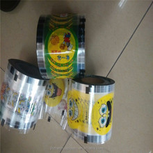 Multi-layer extrusion type cast film plastic cup sealing film