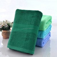 New Luxury multicolor customized cotton bath towel embroidery machine