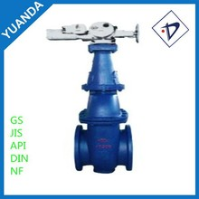 China suppliers supply the motorized cuniform double disc gate valve