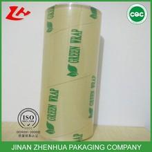 PVC cling roller PVC cling film fresh wrap pvc cling film