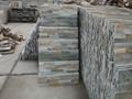 Piedra paneles lowes
