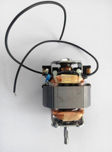 AC motor with high power for blender XK-5420-C