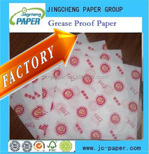 Silicone Grease Proof Food Wrapping Cooking Parchment Paper