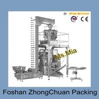 Factory price QS standard Automatic large auger dry powder packing machine