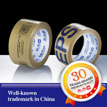 good quality kt tape China top brand Canton fair 3.2F22-23 May 1st-May 5th
