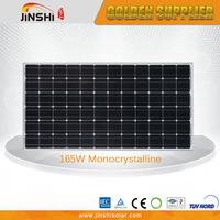 Mono silicon module high quality solar panel pv modules price