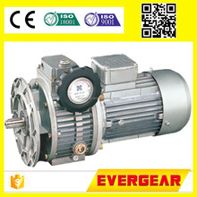 MB series Stepless Speed Variator,Stepless Speed Variator with Motor,Planet Cone-Disk Stepless Speed Variator
