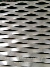 Factory Wuxi Fangtai 48*115mm high quality aluminum expanded metal mesh building facade decorative