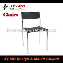 plastic pp chair mould, plastic injection chair molding