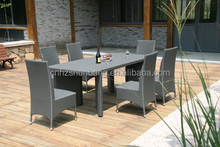 Hot Selling Ikea Wicker Furniture HB21.9116