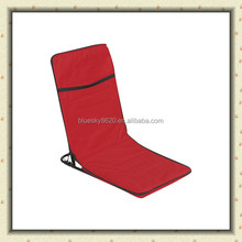 600D Oxford cloth with cotton 5 positions adjusted portable single folding leisure floor sofa chair tatami BS-176-L