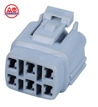 DJ7062-2.2-21 plastic cable connector waterproof connector ket connector housing