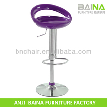 Wholesale abs seat high chair for bar