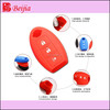 professional custom rubber car key cover, china factory direct sale