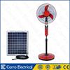 Guangdong manufacturer solar dc fan cooler 16inch popular stand fan