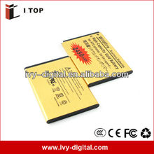 3.7V 2450mAh Mobile Phone Rechargeable Battery For HTC G6 Legend / G8 Wildfire