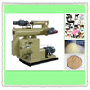 High output competitive price ring die goat feed pellet machine