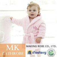 Wholesale Kids Cheap Bathrobes