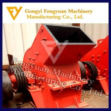 Sold out! hammer mill crusher crushing limestone, coal, gypsum