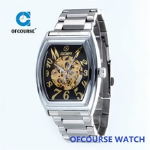 2015 ofcourse best selling hot gift items fashion men thin wrist watch